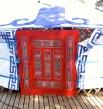 A jurt (yurt)